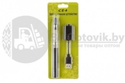 Электронная сигарета eGo-CE4 Z-L